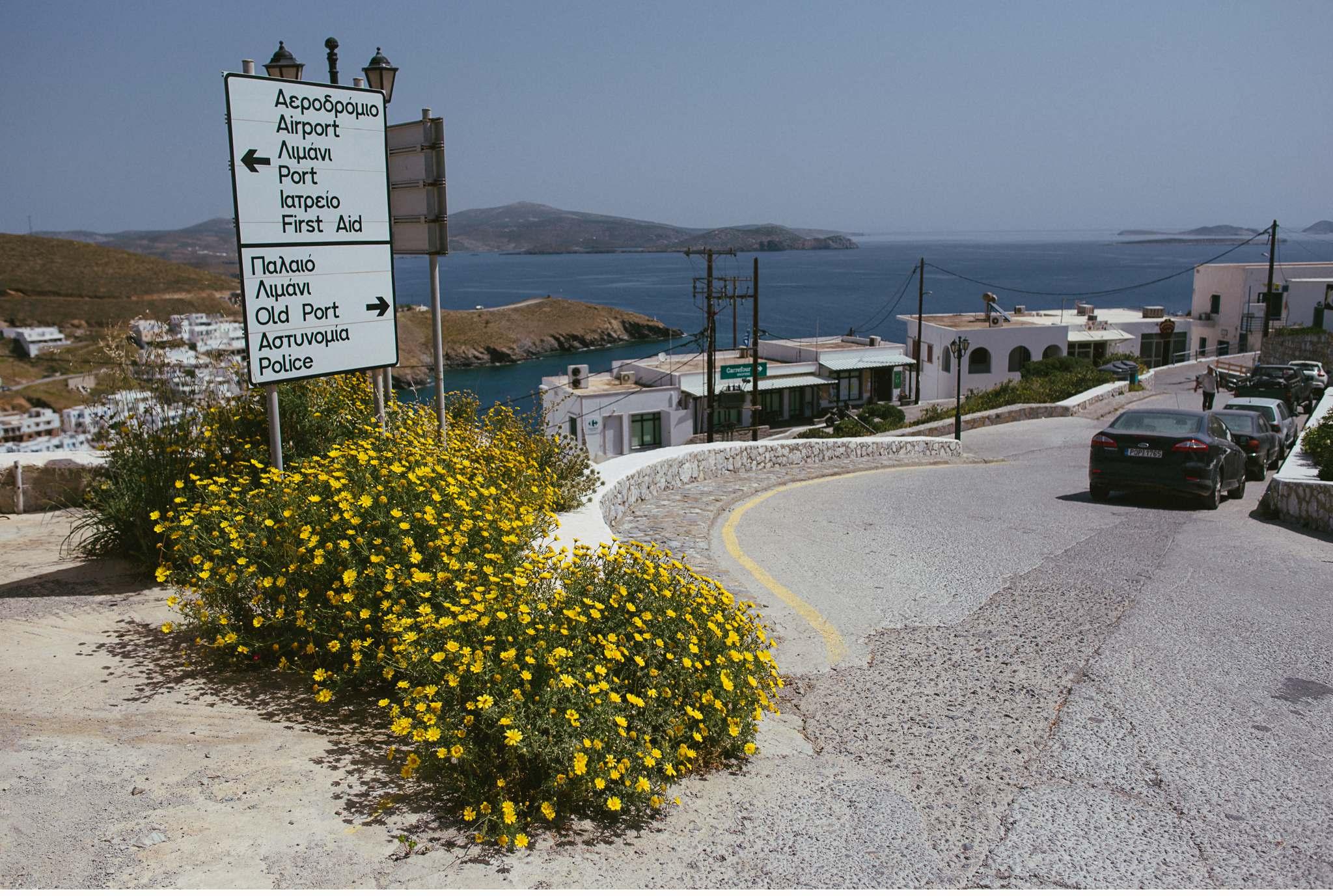 Astypalea - greek Island in the Aegaen sea - Geschichten von unterwegs - Foto Daniel Kempf-Seifried-12