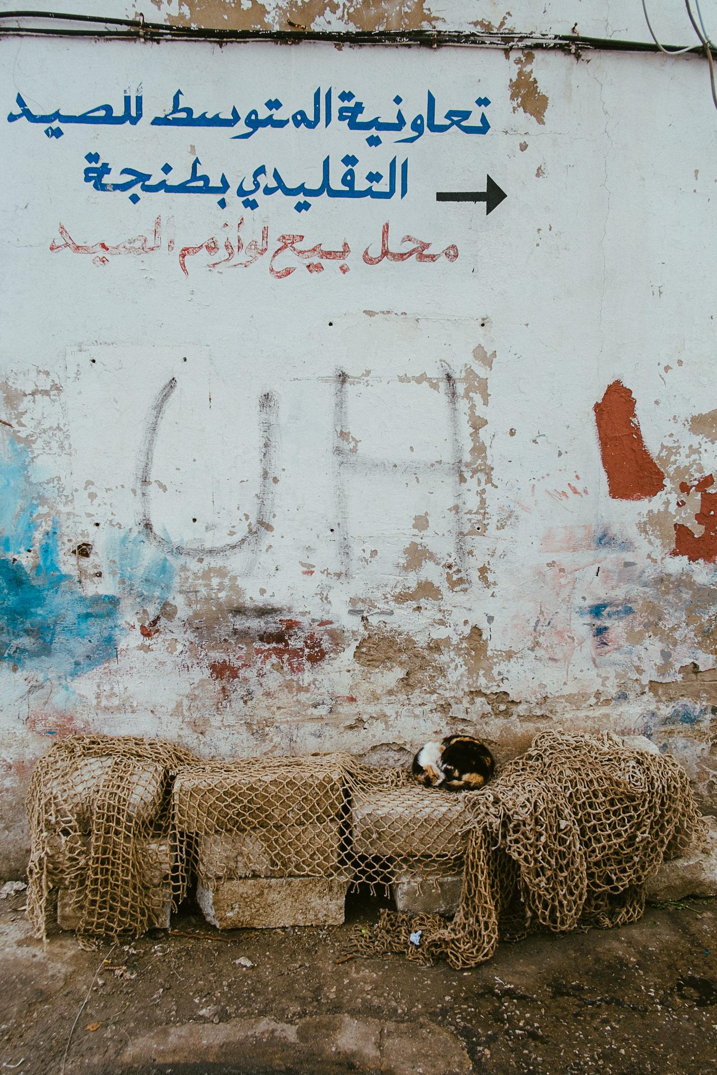 streetphotography Morocco - Melilla - Tetouan-Tanger by Daniel Kempf-Seifried-68