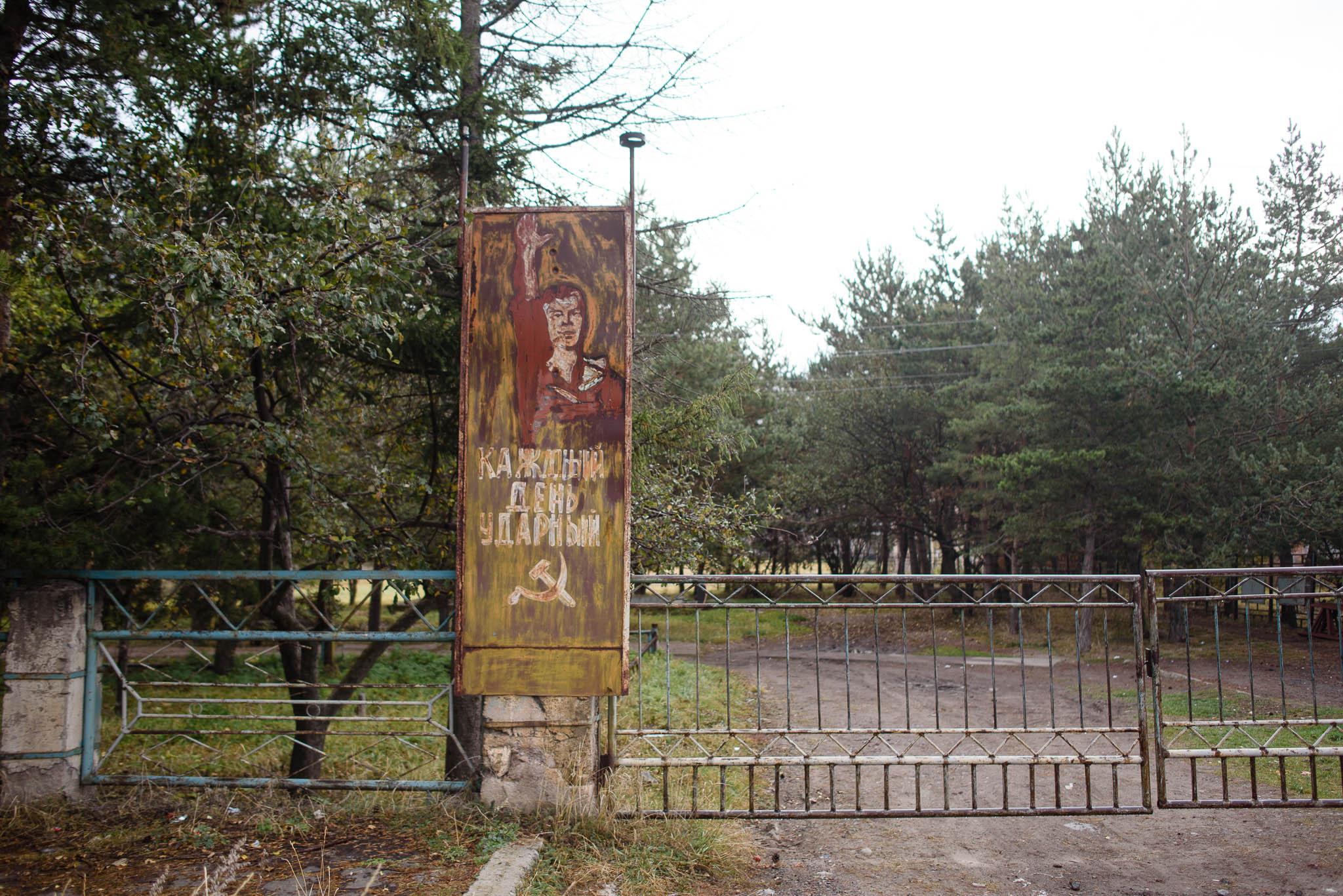 georgien-roadtrip-von-batumi-in-die-hoehlenstadt-wardsia-59