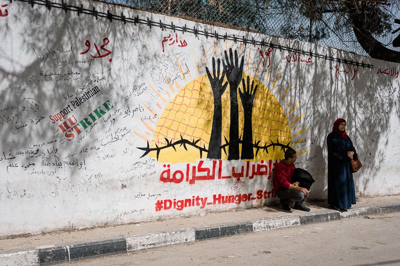 Banksy Hotel - Bethlehem - Palästina - Geschichten von unterwegs (99 von 103)