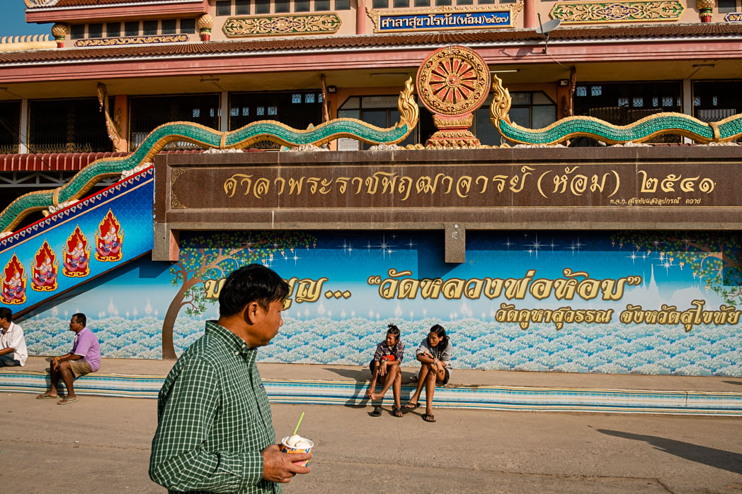 Old Sukhothai - Thailand - Geschichten von unterwegs-69